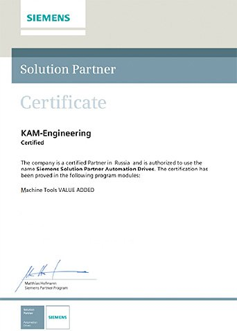 Siemens Solution Partner Automation Drives Certificate